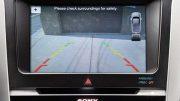 System overrides backup cam